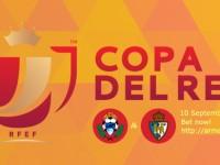 Prediksi Alcorcon VS Ponferradina 10 September 2015